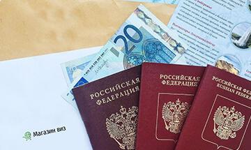 Словакия виза спб клуб европейского образования