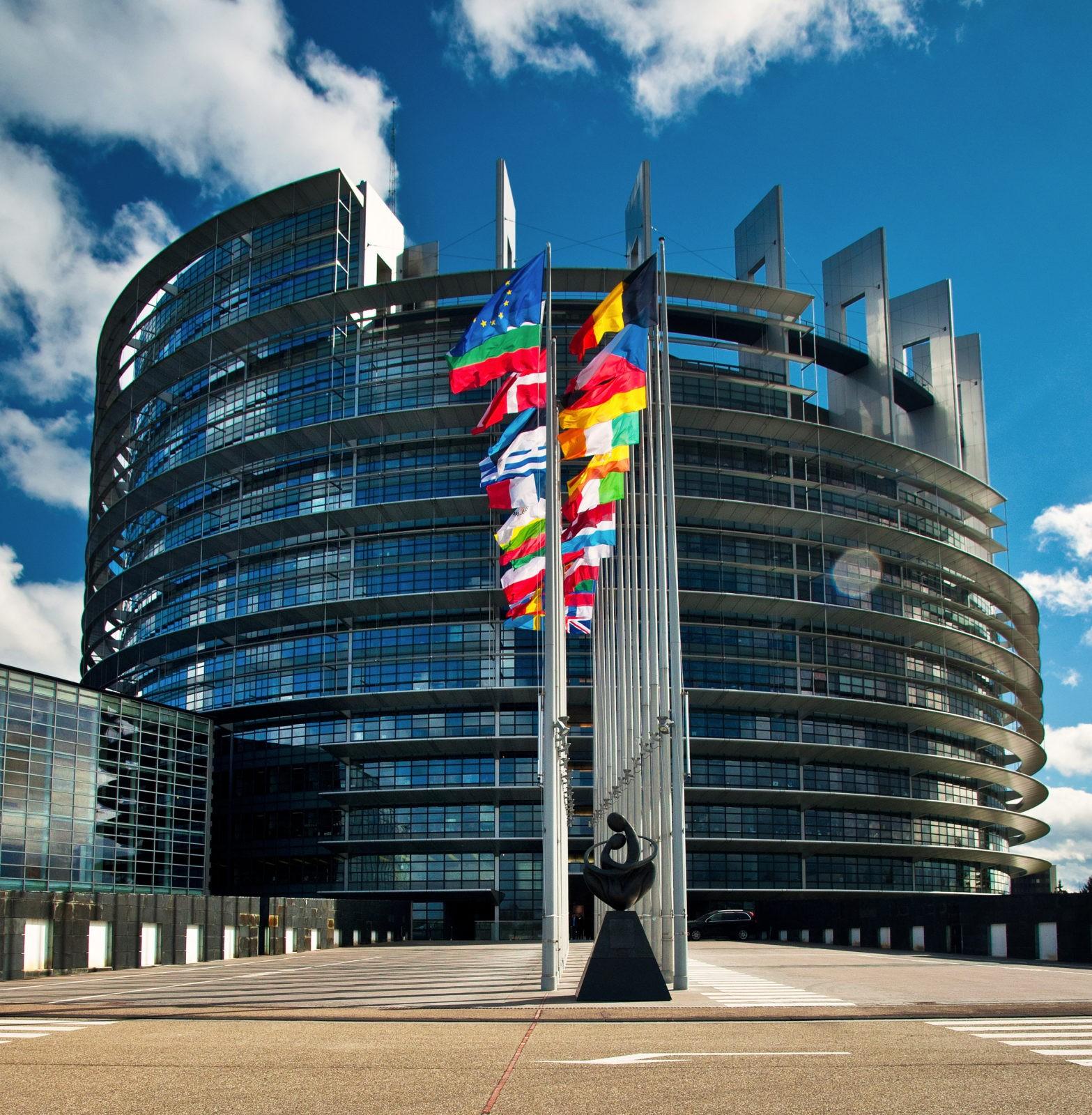 Европейский парламент в Страсбурге!