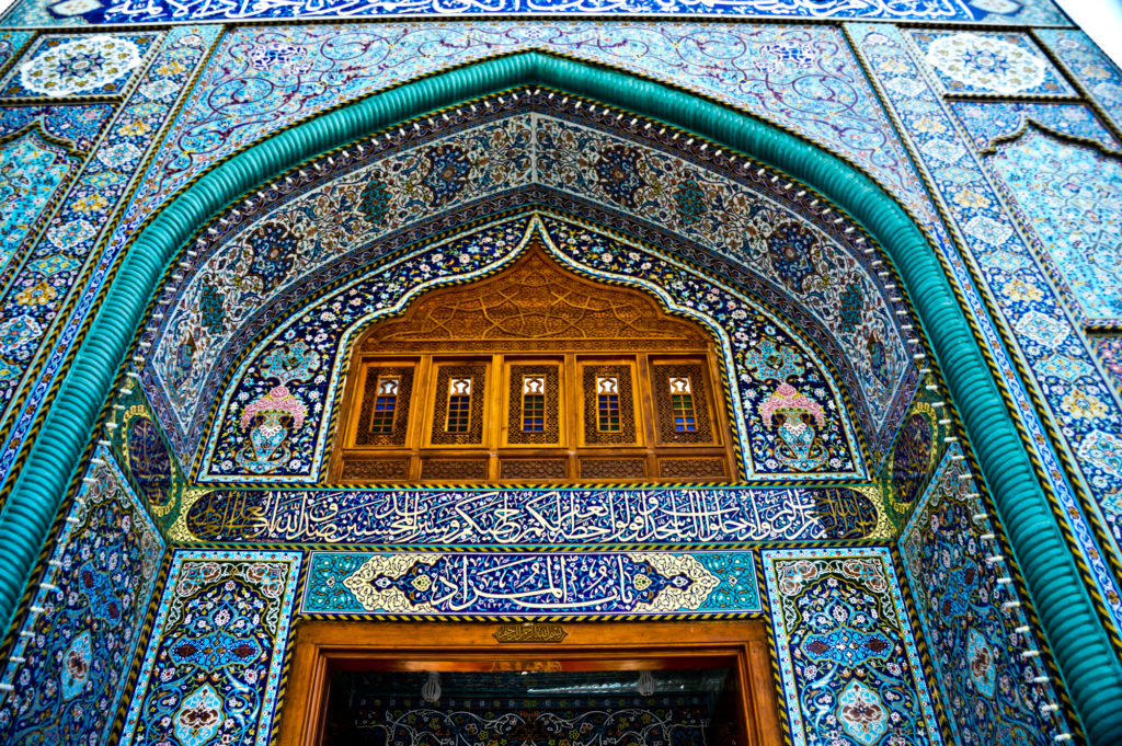 золотая мечеть в Багдаде