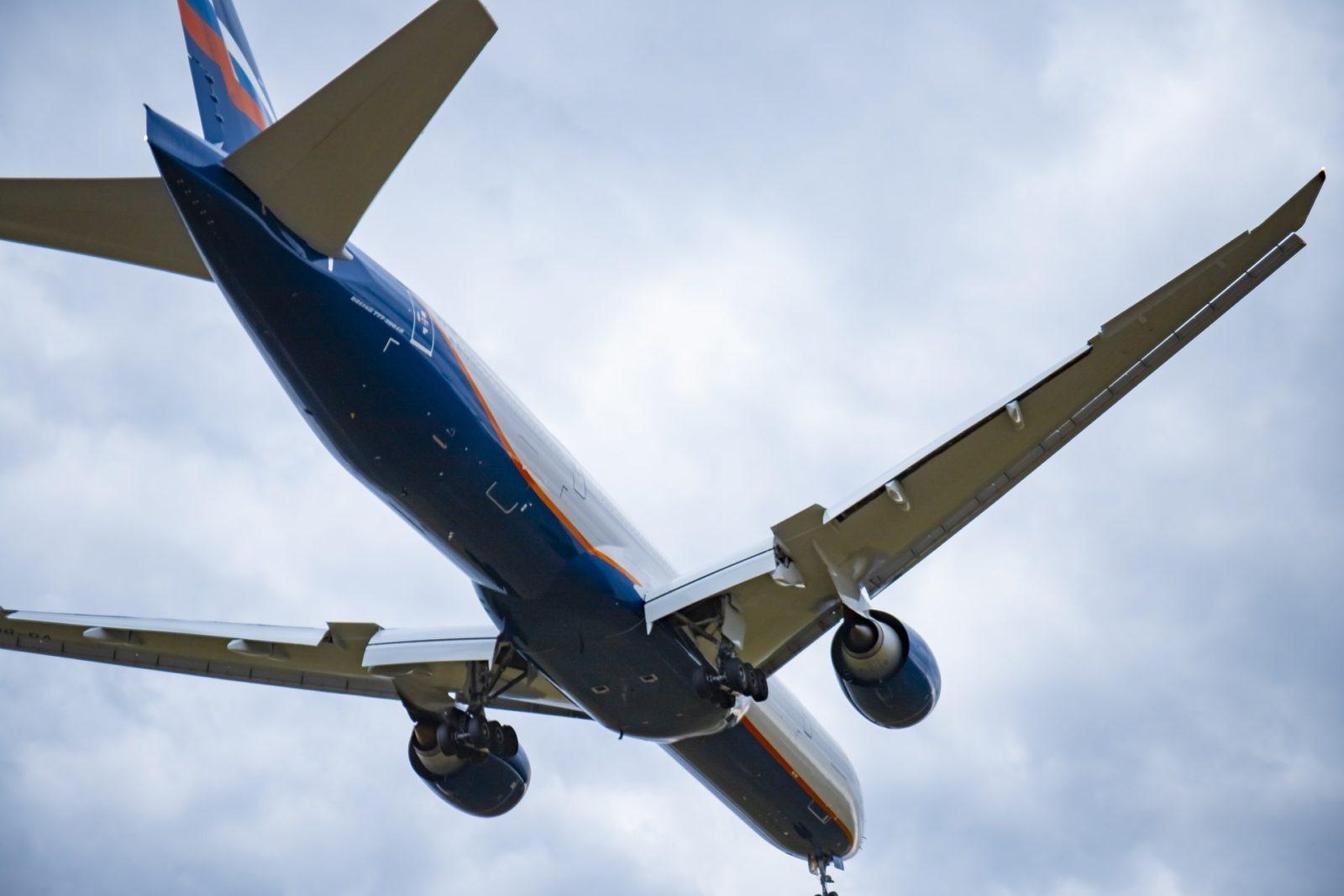 Аэрофлот отменил рейсы